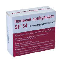 Пентосан полисульфат SP 54 амп, 1мл 100мг N10 фото
