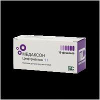 Медаксон (Medaxone) уколы (пор. д/ин.) 1г N10 фото