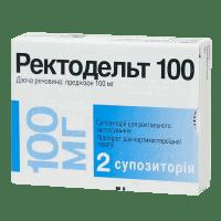 Ректодельт Глюкокортикоиды супп, №2 фото