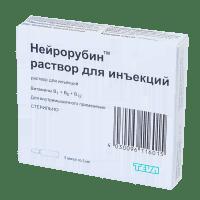 Нейрорубин р-р д/ин,амп, 3мл N5 фото