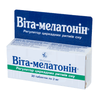 Вита-мелатонин таб, N30 Киевский Витаминный Завод