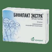 Купить Бифилакт Экстра капсулы N30, Ариадна, Украина
