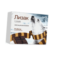 Лизак таблетки шоколад 0.25мг/10мг N10 фото