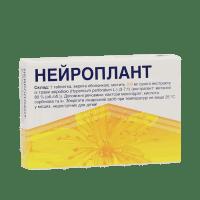 Нейроплант таблетки 30мг №20