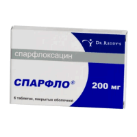 Спарфлоксацин Spar (Флоксимар, Спарфло) таб. 200мг №6 фото