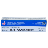 Тиотриазолин 2% мазь 25г