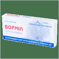 Вормил (Альбендазол, Альдазол) жевательные таблетки 400мг N3 фото
