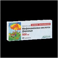 Мефенаминовая кислота (Мефенаминка) табл. 500мг N20 фото