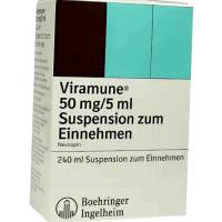 Вирамун сироп для новорожденных 50мг/5мл фл. 240мл фото