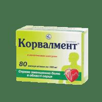 Купить Корвалмент 0.1 г капс. N80, КВЗ (Украина)