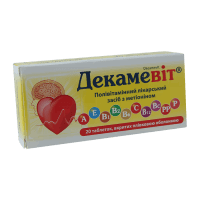 Купить Декамевит таб, N20, Киевский витаминный завод, Украина