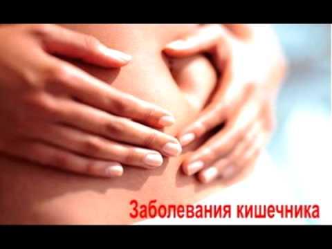 Видео о препарате Перметриновая мазь 40г, Рига