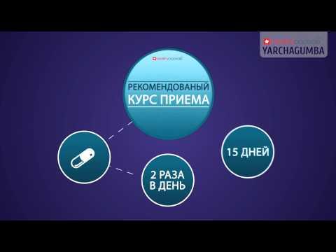 Видео о препарате Ярсагумба 500мг капсулы №30 (30 штук)