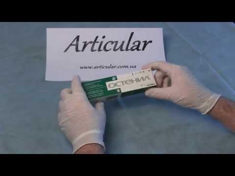 Видео о препарате Остенил (Ostenil) шприц 20мг/2мл