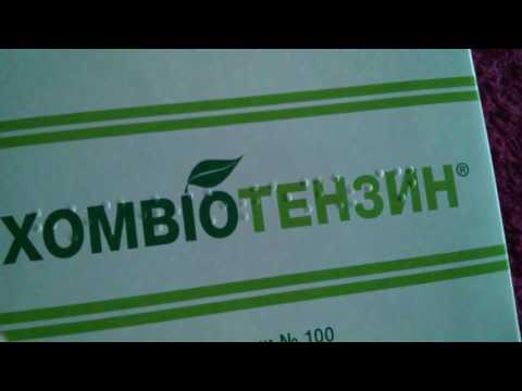 Видео о препарате Хомвиотензин таб, №100