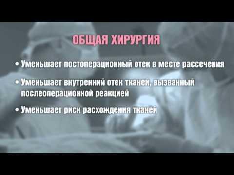 Видео о препарате Серрата (аналог Серокс) 10мг таб. кишеч/раств N30