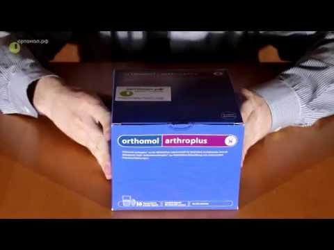 Видео о препарате Ортомол Артро Плюс (Orthomol Arthro Plus) капсулы 30шт