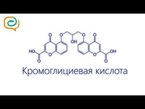 Видео о препарате Пентатоп (Pentatop Аллерговал Allergoval) капс, 100мг №100