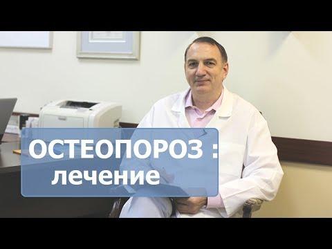 Видео о препарате Алендра табл, 70мг N4