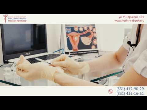 Видео о препарате Менопур (Menopur) лиоф. 75МЕ 10шт