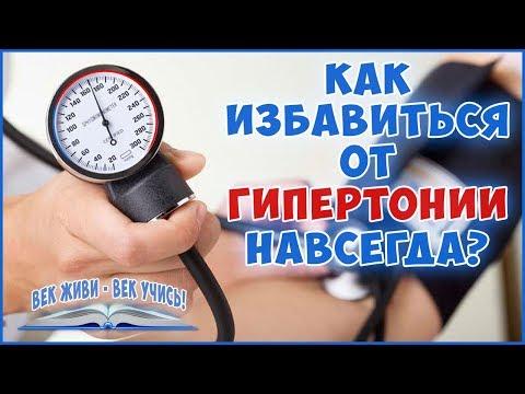 Видео о препарате Теноретик таблетки 100/25мг №28