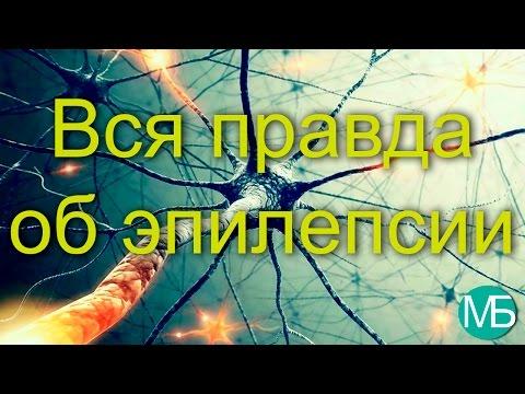 Видео о препарате Нейралгин капс. 300мг №100