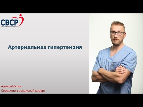 Видео о препарате Прайтор Плюс Германия таблетки 80мг+25мг №28
