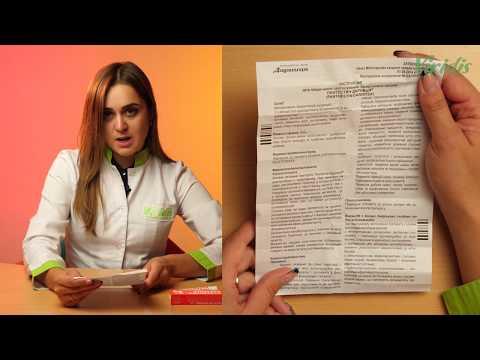 Видео о препарате Пантестин Дарница гель 15г