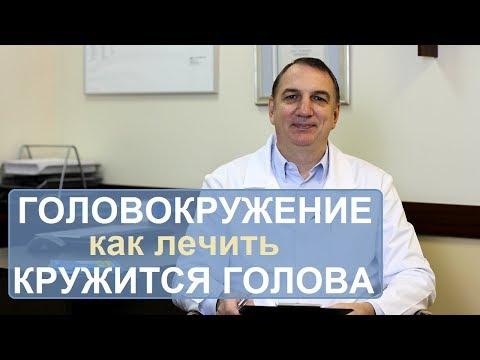 Видео о препарате Флунаризин таб, 5мг №30
