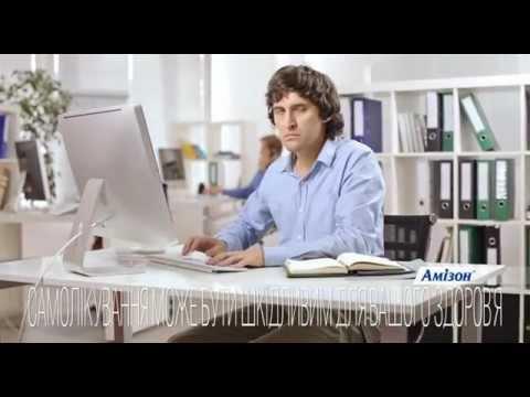 Видео о препарате Амизон таблетки 0,25 №20