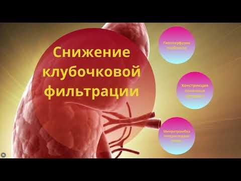 Видео о препарате ОсваРен таб, №180