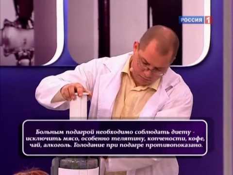 Видео о препарате Бензбромарон таблетки 100мг №100