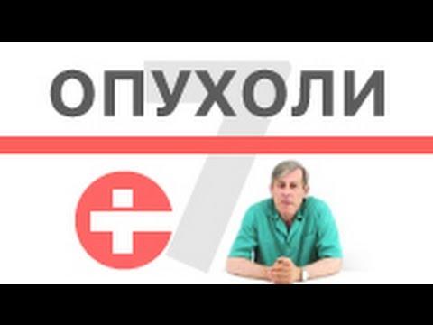 Видео о препарате Винбластин (Цитобластин) лиофилизат флакон 10мг №1 с р-лем