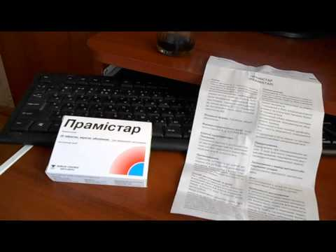 Видео о препарате Прамистар Прамирацетам табл, 600мг N20