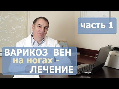 Видео о препарате Провен фитоконцентрат 30мл