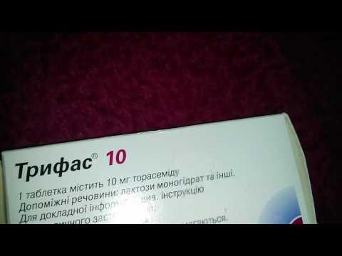 Видео о препарате Трифас таблетки 10мг N100