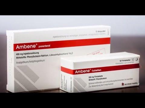 Видео о препарате Амбене 10 ампул