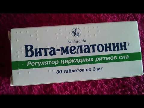 Видео о препарате Вита-мелатонин таб, N30