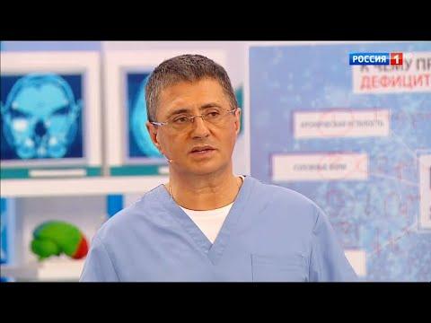 Видео о препарате Магний Глицинат Плюс (в форме магния бисглицината) капс. №120