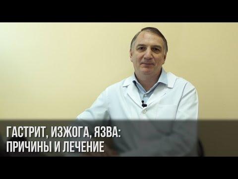 Видео о препарате Антепсин (аналог Вентер) 1г таб, №60