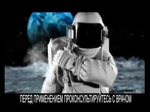 Видео о препарате Амертил табл, п/о 10мг N20