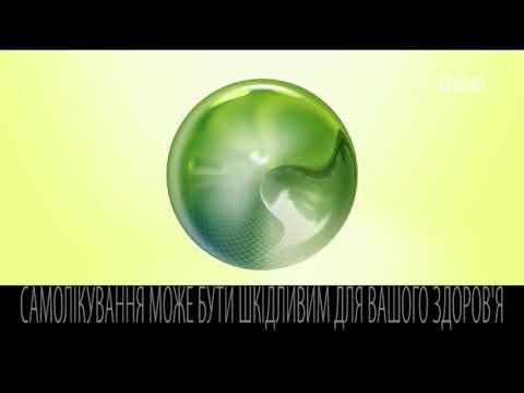Видео о препарате Делуфен R спрей назальн, флакон 20мл
