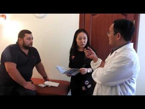 Видео о препарате Ганглиозид моносиаловый GM1 амп. 20мг 2мл №5