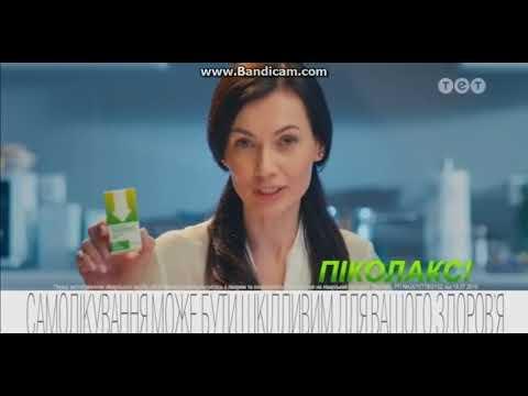 Видео о препарате Пиколакс 0,75% капли 30мл