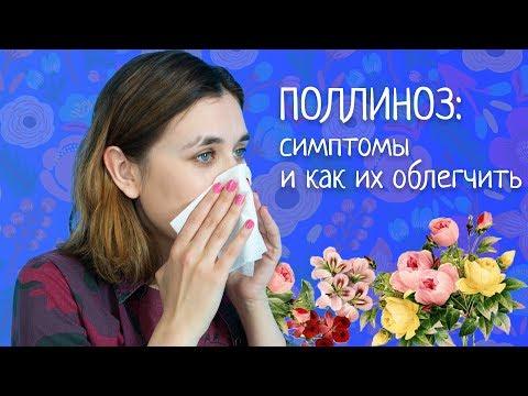 Видео о препарате Вилозен амп, 20мг N10
