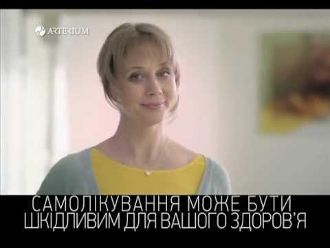 Видео о препарате Седавит табл, N20