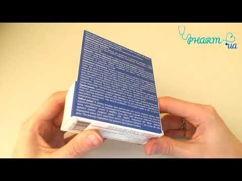Видео о препарате Угресол лосьон 10% фл, 30мл