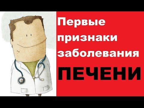Видео о препарате Силибор табл, п/о 35мг N25