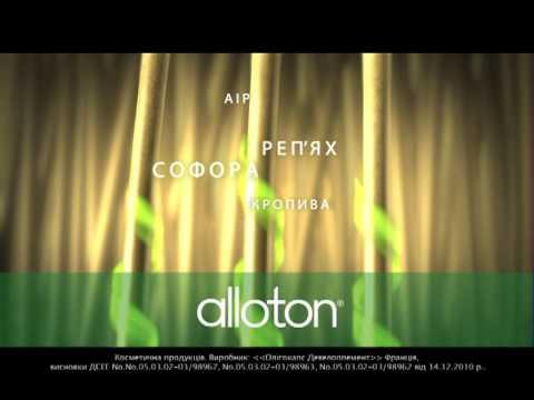 Видео о препарате Аллотон шампунь от выпадения волос 200мл