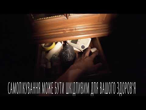 Видео о препарате Горлоспас (гель лечебно-профилактический) 45 мл